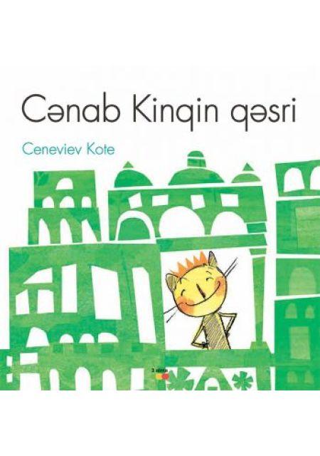 Cənab Kinqin qəsri