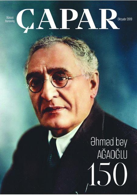 Çapar Xüsusi Buraxılış - Əhməd bəy Ağaoğlu