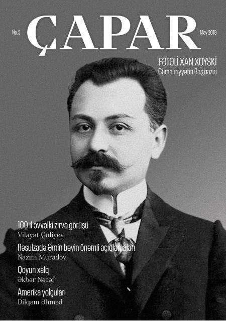 Çapar №5 - Fətəli Xan Xoyski