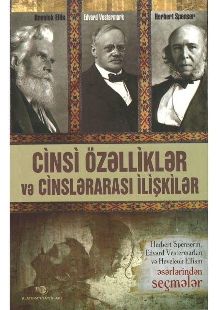 Cinsi Özəlliklər və Cinslərarası İlişkilər