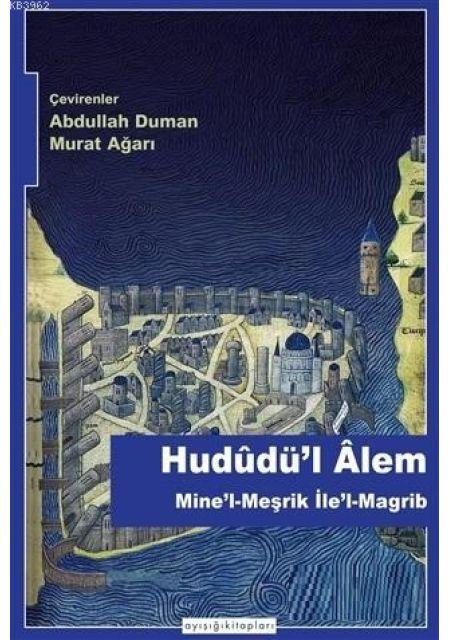 Hududü'l Alem; Mine'l-Mesrik Ile'l-Magrib