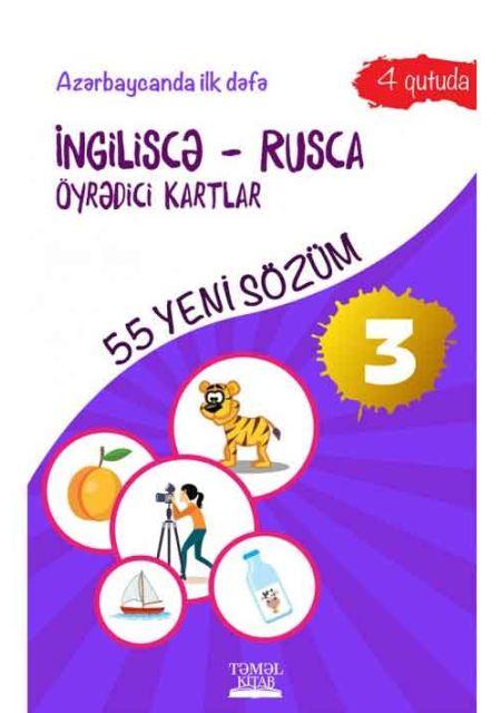 İngiliscə Rusca Öyrədici Kartlar 3