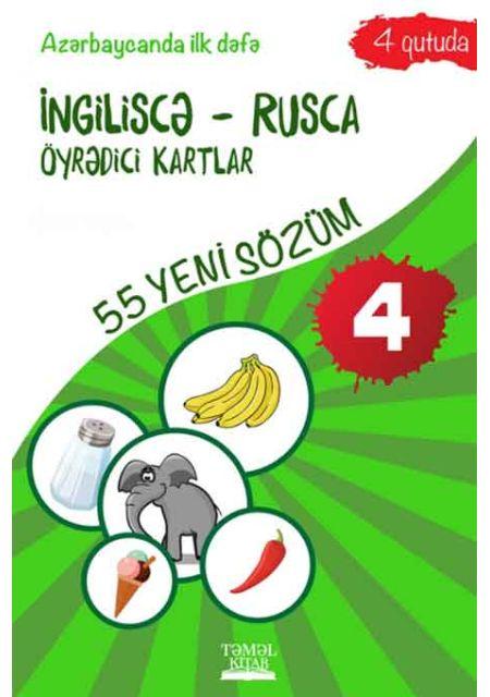 İngiliscə Rusca Öyrədici Kartlar 4