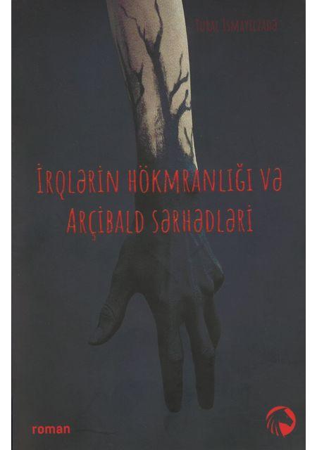 İrqlərin Hökmranlığı Arçibald Sərhədləri