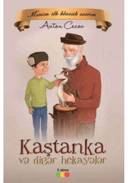 Kaştanka və digər hekayələr
