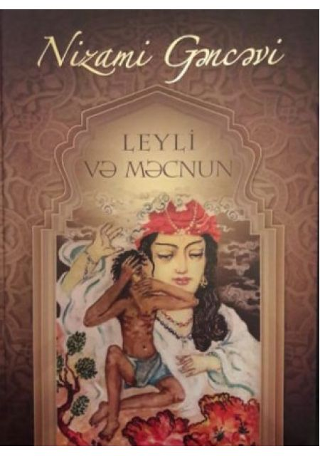 Leyli Və Məcnun