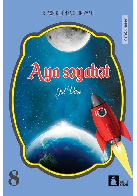 Aya Səyahət