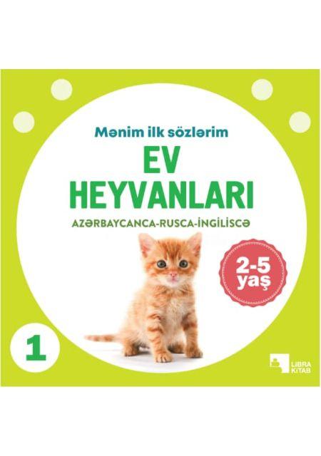 Mənim İlk Sözlərim - Ev Heyvanlar
