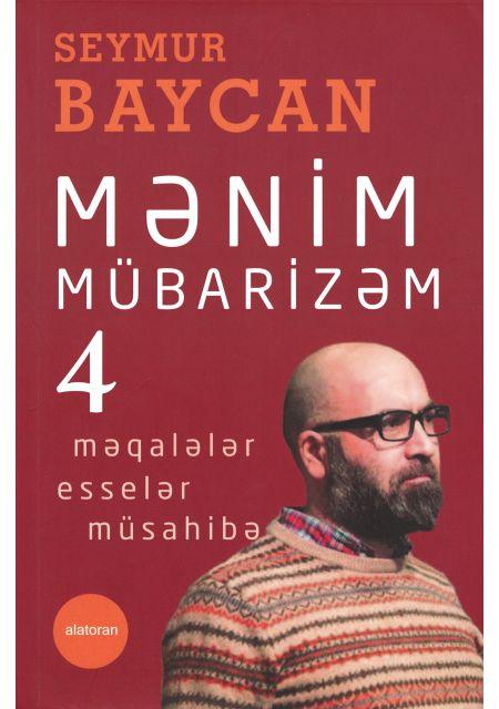 Mənim Mübarizəm 4