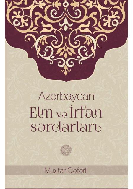 Azərbaycan Elm və İrfan Sərdarları