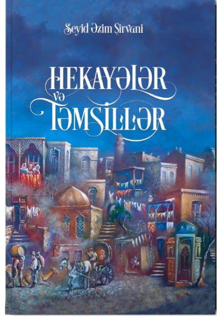 Hekayələr, Təmsillər