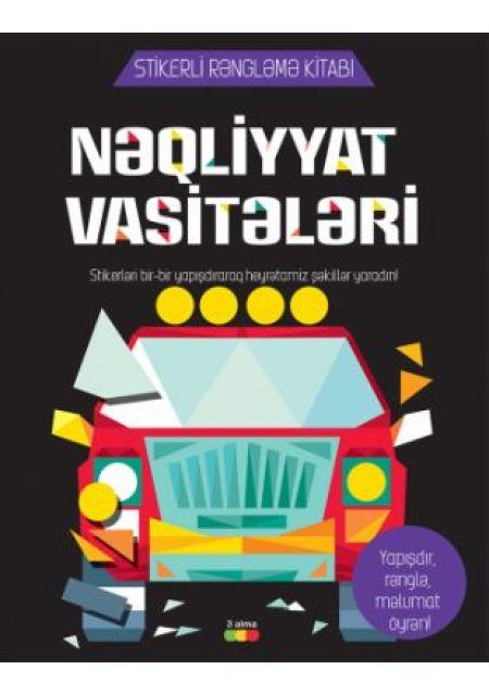 Nəqliyyat vasitələri
