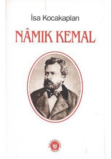 Namık Kemal