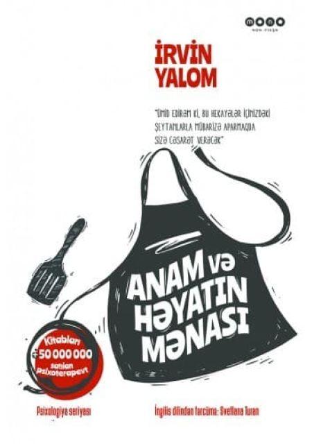 Anam və Həyatın Mənası