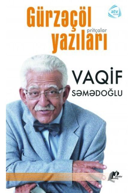 Gürzəçöl Yazıları