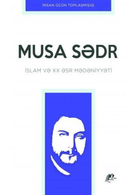 İslam və XX Əsr Mədəniyyəti