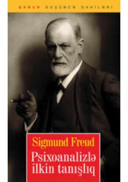 Psixoanalizlə İlkin Tanışlıq