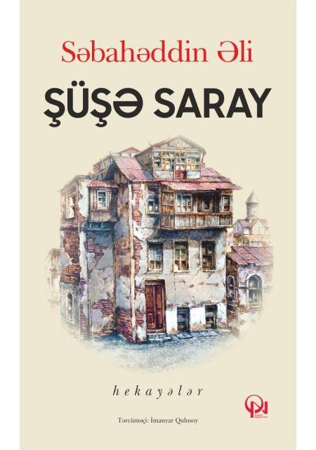 Şüşə saray