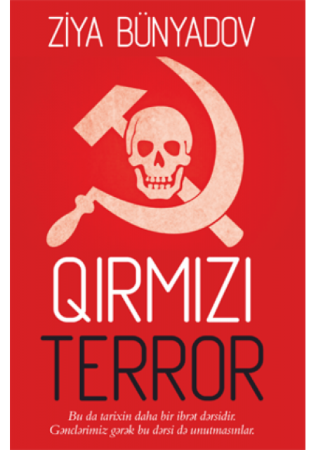 Qırmızı terror