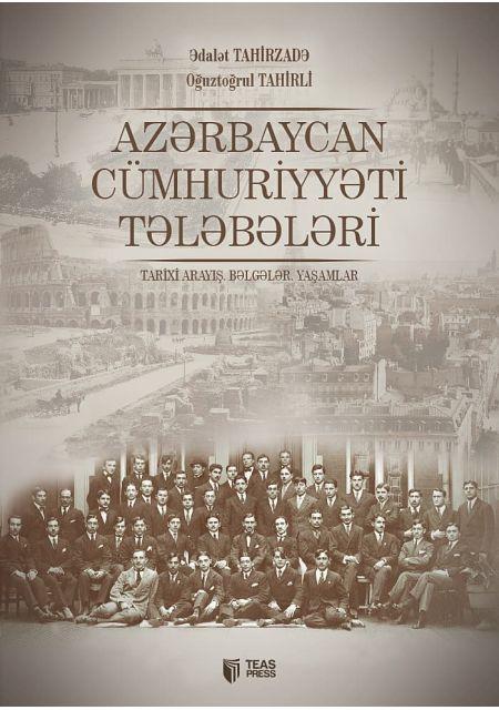 Azərbaycan Cümhuriyyəti tələbələri