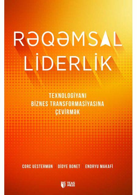 Rəqəmsal Liderlik