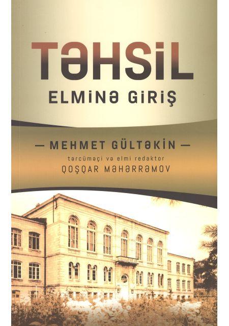 Təhsil Elminə Giriş