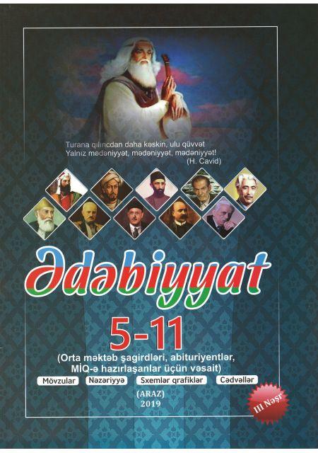 Ədəbiyyat 5-11