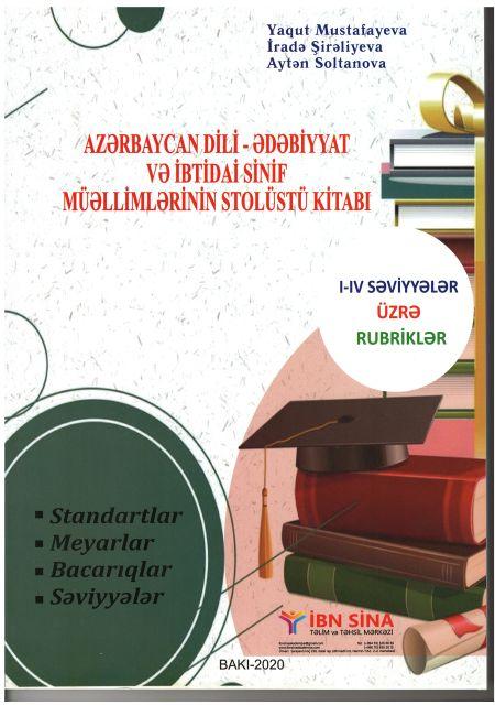Azərbaycan dili - Ədəbiyyat və İbtidai Sinif Müəllimlərinin Stolüstü Kitabı