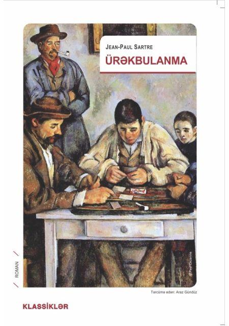 ÜRƏKBULANMA