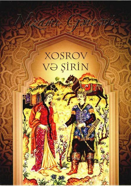 Xosrov Və Şirin